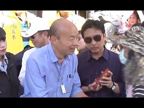 高雄市長韓國瑜赴鳥松區財團法人瑯環宮市長參拜發福袋
