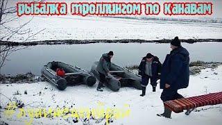 Рыбалка в Беларуси Щука Троллинг Pike Trolling АРХИВ Супер сало на костре