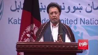 Unilateralism Could Spark Political Turmoil: Mohaqiq