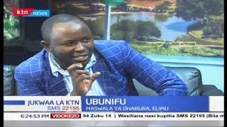 Ubunifu: Mtandao mpya wenye lengo la kuokoa maisha | Jukwaa la KTN