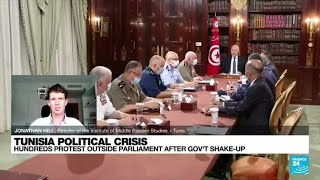 Hundreds protest outside Tunisian parliament after govt shake up • FRANCE 24 English