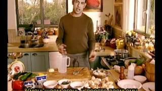 Суп из иерусалимского артишока и грибов