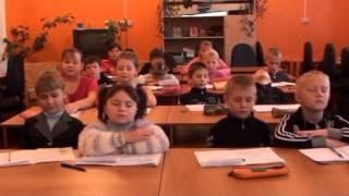 Урок русского языка 3 класс.mpg