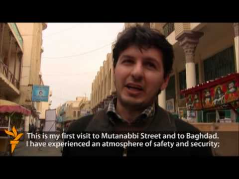 The Booksellers' Road Of Baghdad (Radio Free Europe / Radio Liberty)