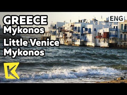 【K】Greece Travel-Mykonos[그리스 여행-미코노스섬]작은 베니스 미코노스섬/Little Venice/Kykladhes/Paraportiani Church