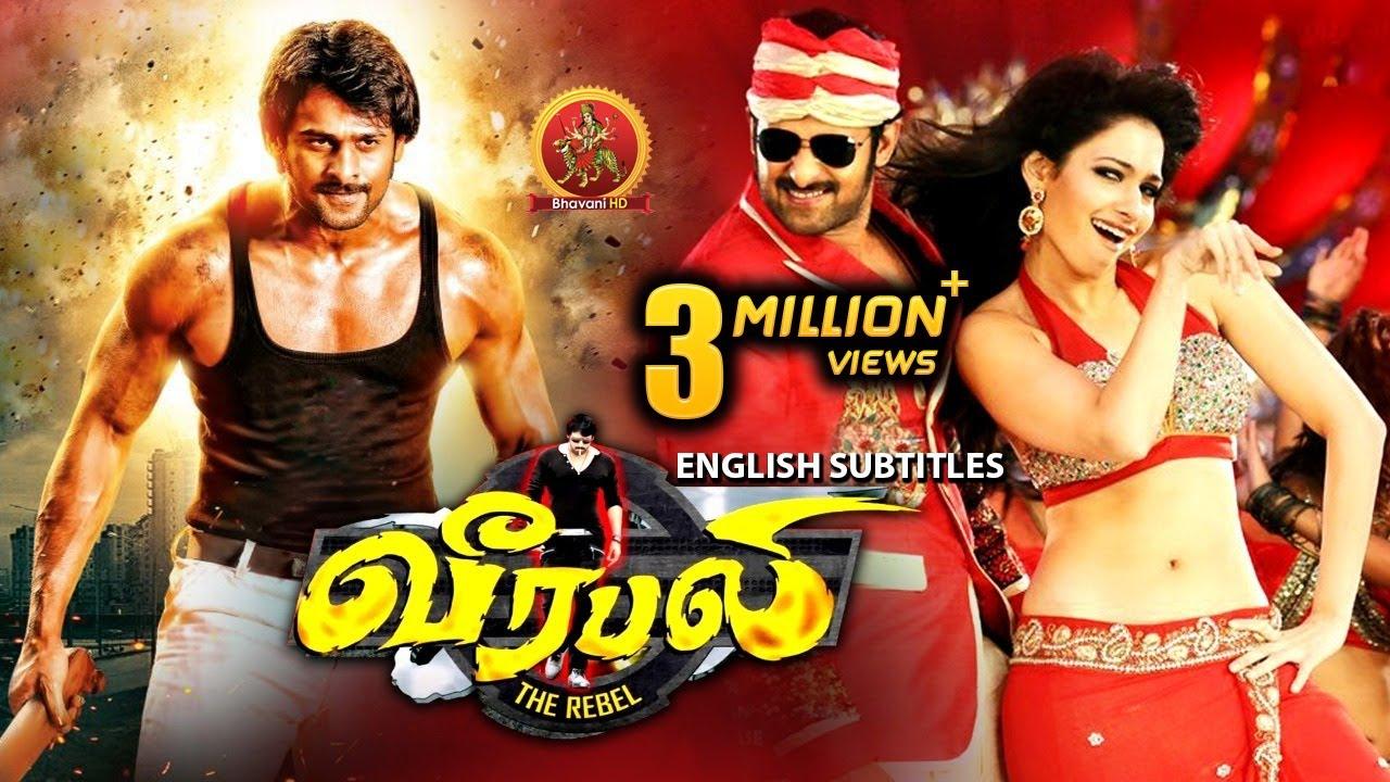 Download Prabhas Latest Action Movie Tamil | New Tamil Movies | Prabhas | Tamannaah | Veerabali (Rebel)