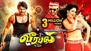 Prabhas Latest Action Movie Tamil | New Tamil Movies | Prabhas | Tamannaah | Veerabali (Rebel)