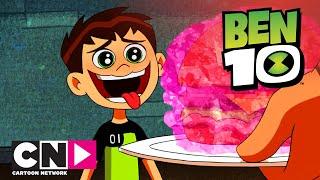 Бен 10 | Сомнительный бургер | Cartoon Network