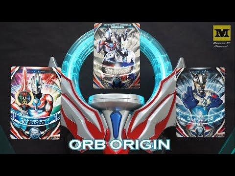 DX ORB RING : Orb ORIGIN + ZERO (Special Card)