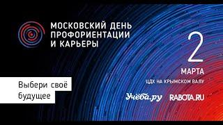 ИГСУ РАНХиГС: Презентация программ по направлению «Государственное и муниципальное управление»