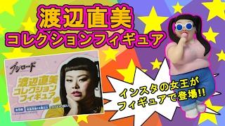チャンネル登録よろしくね!! メインチャンネル⇒https://www.youtube.c...
