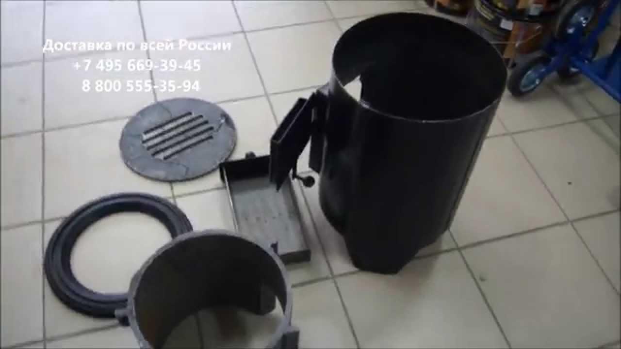 КВС 10 Ермак дровяная водогрейная колонка душ из нержавейки - YouTube