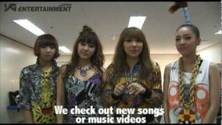 2NE1 on My YouTube
