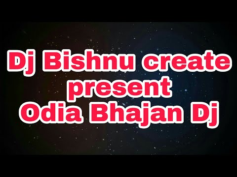 Bali Ratha Tolichi Mu Saradha Balire  Odia Dj mix By Dj Kiran Music/#DjBishnuCreate#OdiaBhajanDj