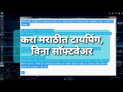 Use Any Font Or Language W/o Software For Marathi Chinese Urdu Hindi Tamil Sanskrit