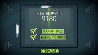PostBOT.ru email рассылки по базе В2В