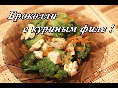 Брокколи (103 рецепта с фото) - рецепты с фотографиями на