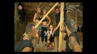 Youweekly.gr: Μπερδέσης Αιβάζης για τηλέφωνο του Survival Secret!