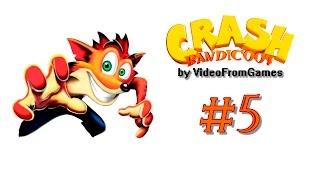 Вечерок в 96-м - Crash Bandicoot 5 Механоиды
