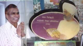 Apni Bhakti Dena Hey Data / धुन-निजी स्वतंत्र /  By Basant Singh / Nirankari Song, Geet, Bhajan