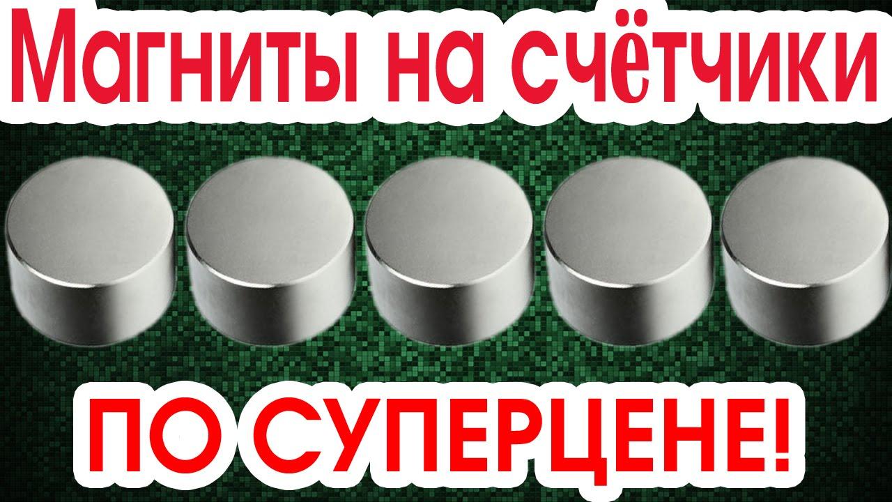 Продажа различных счетчиков электроэнергии фирмы меркурий в москве по доступным ценам. Каталог электросчетчиков меркурий с ценами и характеристиками на сайте интернет-магазина «мосэнергосбыт».