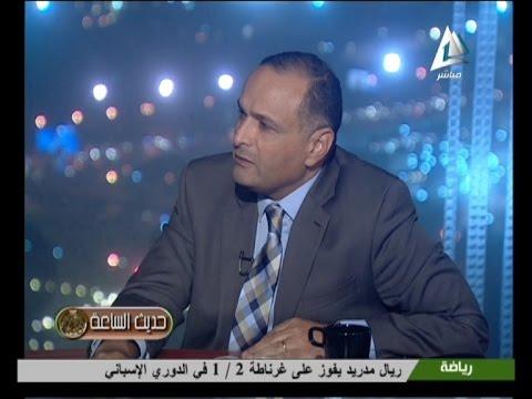 لقاء د.ماهر صموئيل + د. خالد منتصر - القناة الأولى التلفزيون المصري - برنامج حديث الساعة