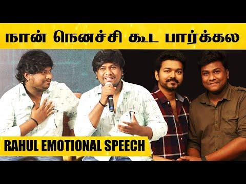 Prankster Rahul ன் First Emotional Speech | Kuttappan Movie Pooja