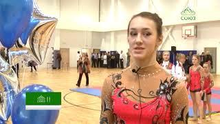 В Клинцах состоялось торжественное открытие физкультурно-оздоровительного комплекса