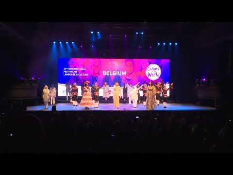IFLC BELGIUM 2019 #IFLC2019 - Antwerp June 22, 2019