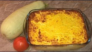 Запеканка из кабачков (цуккини) с плавленым сыром и яйцом. Кабачковая запеканка. Воздушная!
