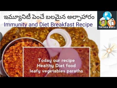 బరువు-తగ్గాలి-అనుకుంటున్నారా-అయితే-ఈ-వీడియో-మీ-కోసమే-||weight-loss-breakfast-recipe-|-good-diet-food