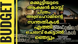 Abrahaminte Santhathikal Big Budget Malayalam Movie || Mammootty || Kaniha || Renji Panikkar!!!!