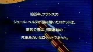 1985年 国際科学技術博覧会 つくば万博(科学万博)TSUKUBA EXPO'85