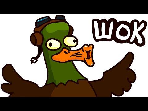Утка в Трендах: Момо, Школа, почему Добряк и Мирби в тренде. (Анимация)