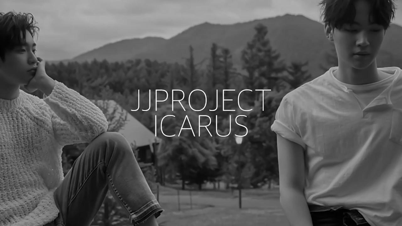 제이제이 프로젝트 (JJ Project) - Icarus 가사 - YouTube