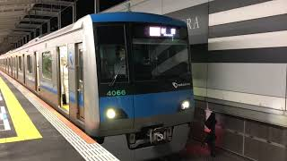 小田急4000形4066F代々木上原駅出発