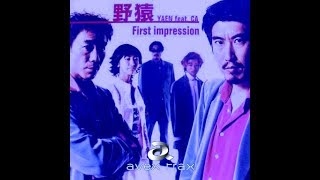 野猿 feat. CA / First Impression PV