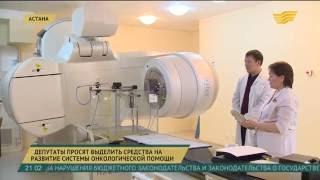 Депутаты просят выделить средства на развитие системы онкологической помощи(, 2016-06-15T15:57:11.000Z)