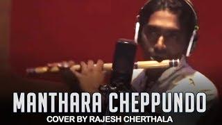 Manthara Cheppundo - Flute cover by Rajesh Cherthala