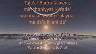 Download Lagu Tala Al'badru Alayna  Lyrics mp3