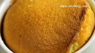 Souffle (classic Souffle) Recipe