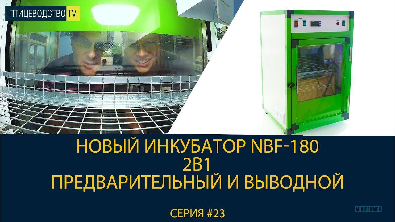 Купить розетки и выключатели объявления о продаже электрики во владивостоке по выгодной цене.