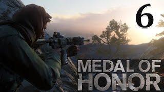 Прохождение Medal of Honor 2010. #6. Зачистка аулов в горах.