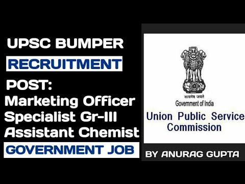 (UPSC) Union Public Service Commission Recruitment 2017 | MULTIPLE VACANCY | GOVERNMENT JOB