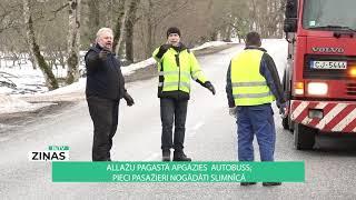 ReTV Ziņas 19.00 (26.02.2021)