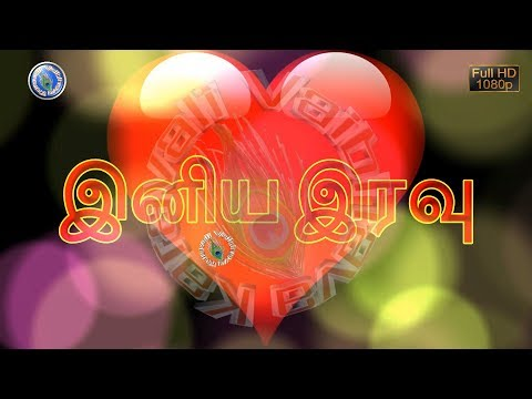 Good night love images in tamil for whatsapp