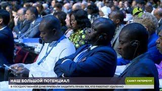 Смотреть видео В Санкт-Петербурге состоялось открытие сессии Генассамблеи Всемирной туристской организации онлайн