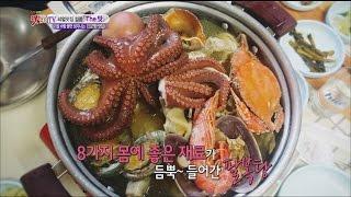 [k-food] Spot!tasty Food 찾아라 맛있는 Tv - Seafood & Chicken Soup (haengjusanseong Fortress) 팔복탕 20151017