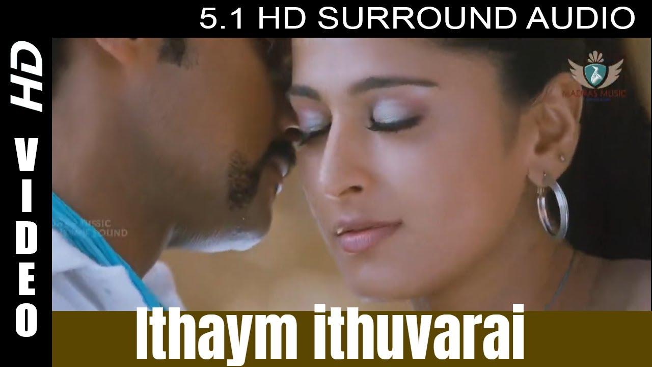 Ithayam ithuvarai | Singam | Surya | Anushka