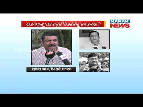 Dharmendra Pradhan Elevated As Cabinet Minister